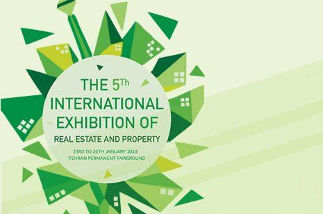 پنجمین نمایشگاه بین المللی املاک و مستغلات